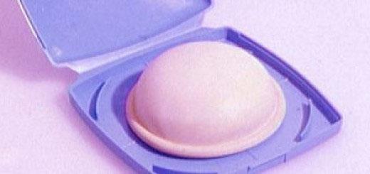 Contraception – Diaphragm